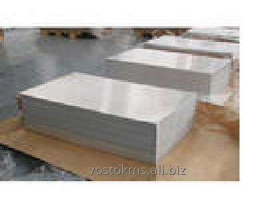 Buy Aluminium sheets