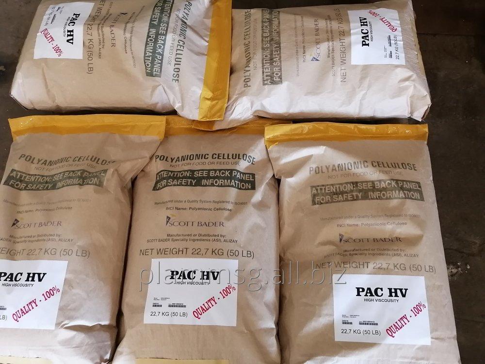 Купить Полианионная целлюлоза PAC HV