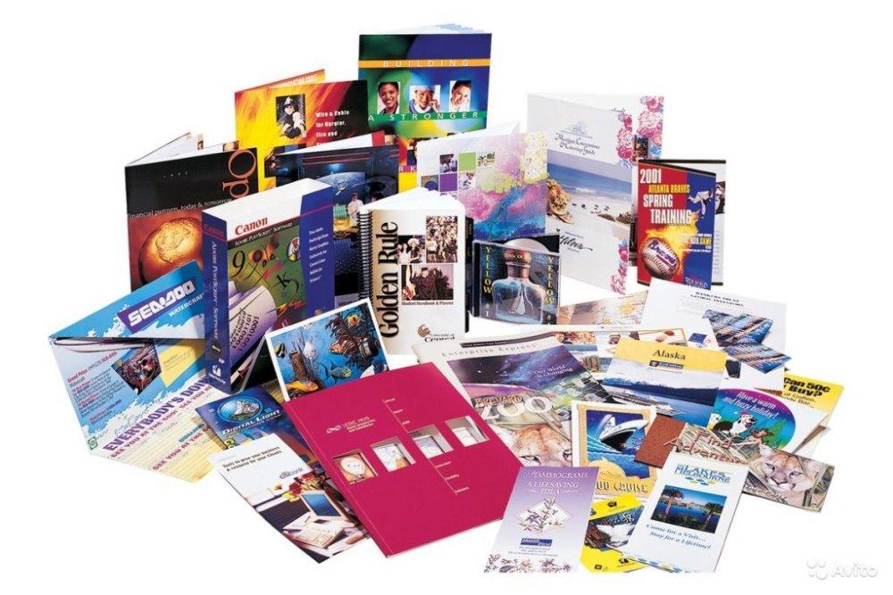 Купить Визитки ▪ Листовки ▪ Флаеры ▪ Буклеты ▪ Брошюры ▪ Блокноты ▪ Календари ▪ Открытки ▪ Пригласительные