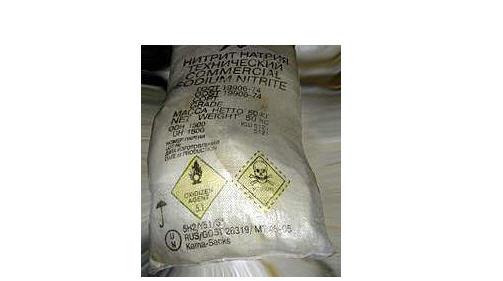 Купить Нитрит натрия технический, Караганда