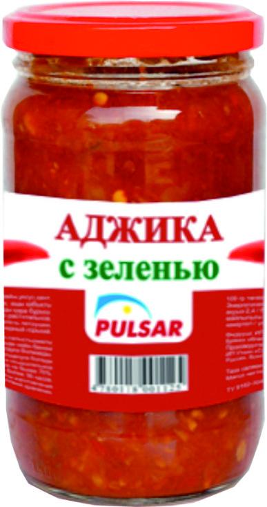 Buy Adjika with greens the Pulsar