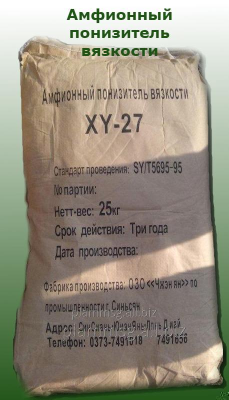 Купить Разжижитель (ионная полимерная добавка для понижения вязкости) XY-27