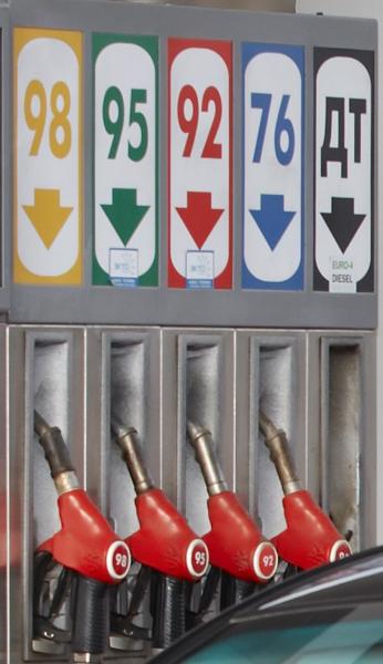 Купить Бензины
