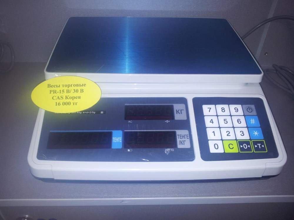 Весы торговые PR 15B/30B (до 30 кг)