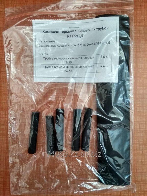 Купить Комплект термоусаживаемых трубок КТТ 5*1.5