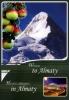 Купить Брошюра Добро пожаловать в Алматы - Туристический буклет