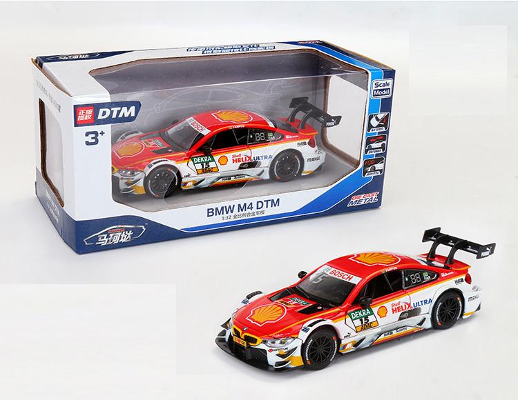 Купить Модель машинки BMW GP(E) гоночная 1:32