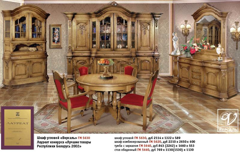 Белорусская мебель оптом