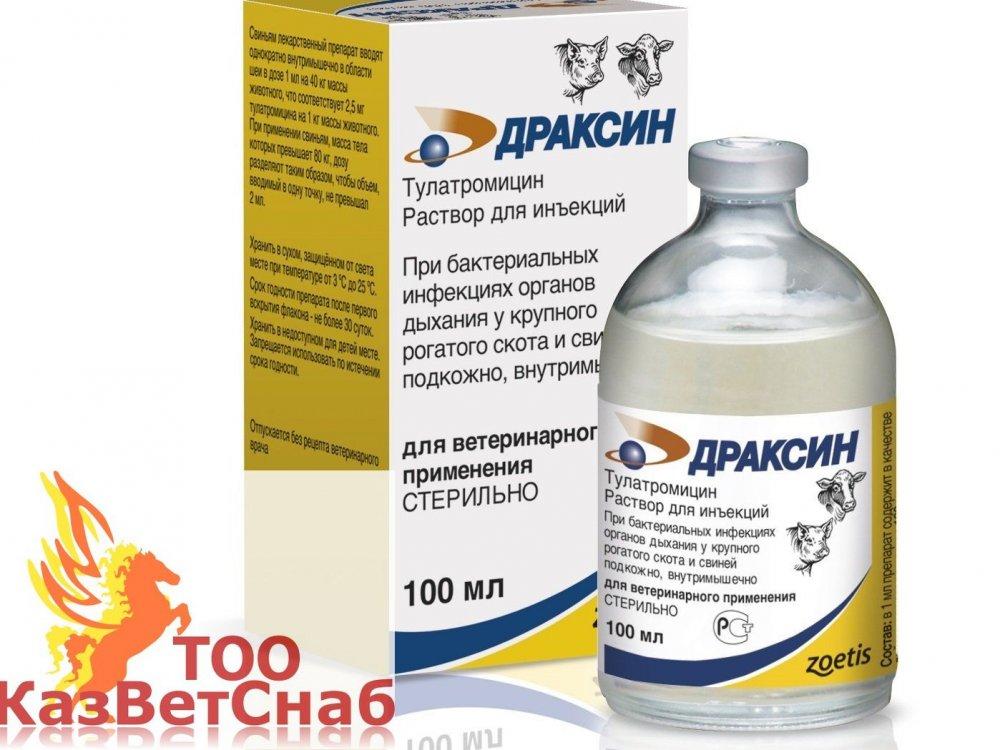 Buy Veterinary antibiotics