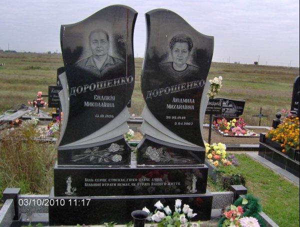 Могильные памятники из гранита фото ритуальный памятник цена у производителя