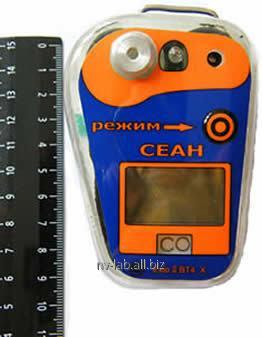 Buy Gas analyzer