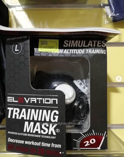 Купить Спортивная маска Elevation