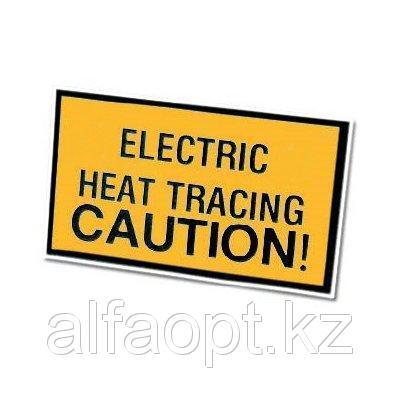Предупреждающая табличка CL-E-R