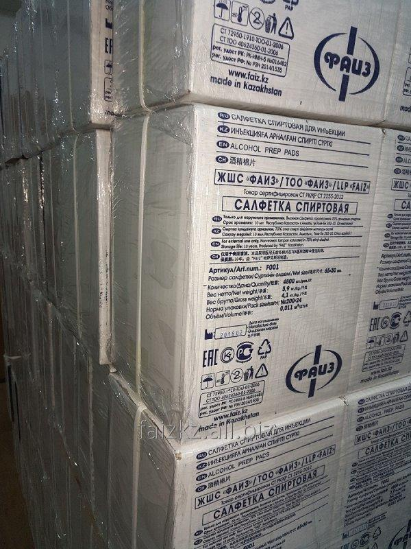 Купить Спиртовые салфетки прединъекционные , 6,5 х 3,5 см., 70% этиловый спирт