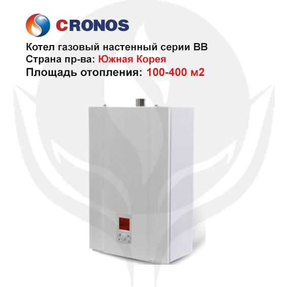 Купить Газовый двухконтурный, настенный, водогрейный, отопительный котел CRONOS BB-20WB