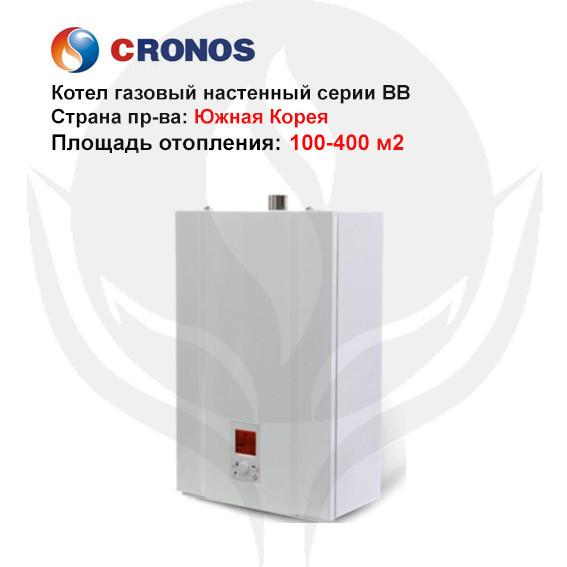 Купить Газовый двухконтурный, настенный, водогрейный, отопительный котел CRONOS BB-35WB