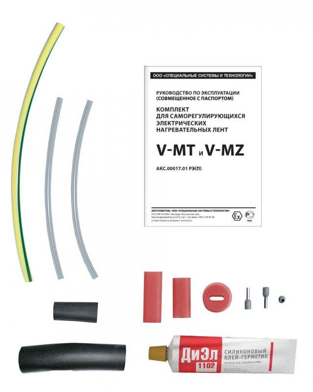 Комплект V-MT