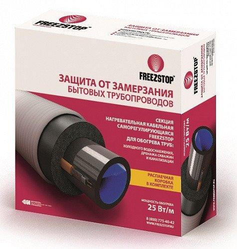 Купить Секция нагревательная кабельная Freezstop-25-20