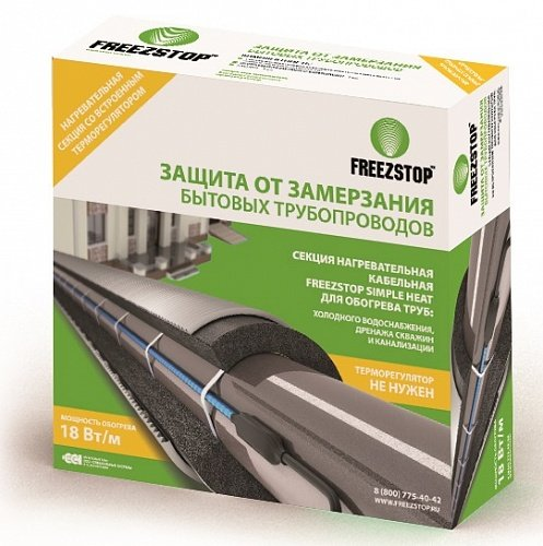 Секция нагревательная кабельная Freezstop Simple Heat-18-2