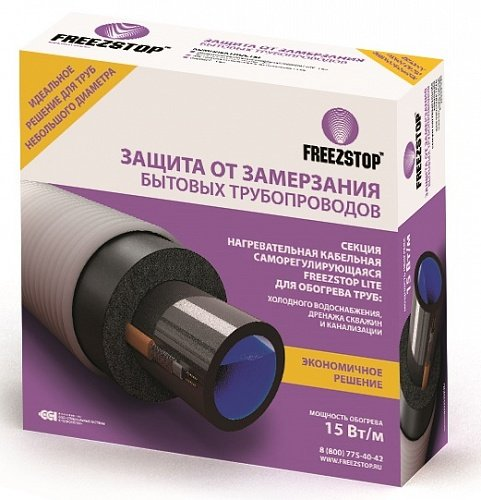 Секция нагревательная кабельная Freezstop Lite-15-5