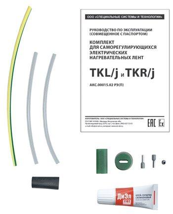 Купить Комплект TKR/j
