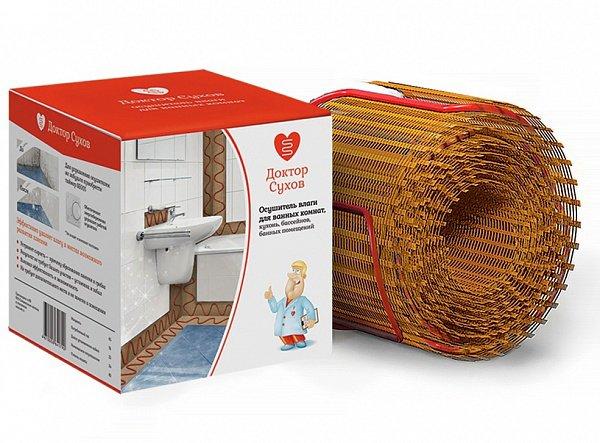 """Осушитель влаги для ванных комнат """"Защита от плесени"""" ПН-4,0-120"""