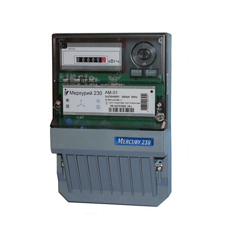 Купить Счетчик электричества Меркурий 230 АМ