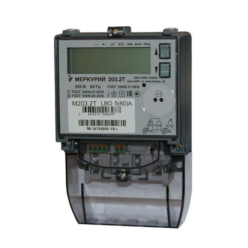 Счетчик электричества Меркурий 203.2Т LBO