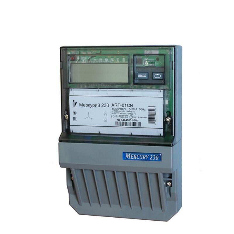 Счетчик электричества Меркурий 230 ART CLN