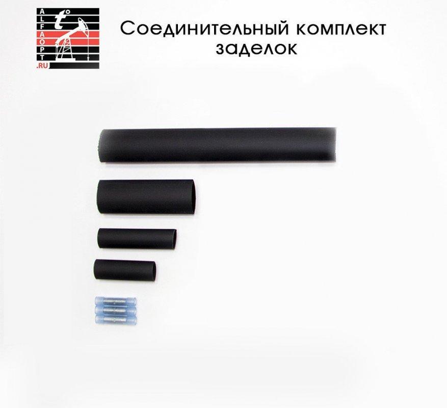СК для греющего кабеля