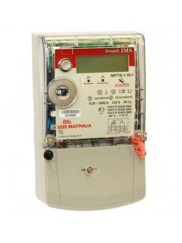 Счетчик электроэнергии Матрица NP 71E.1-10-1