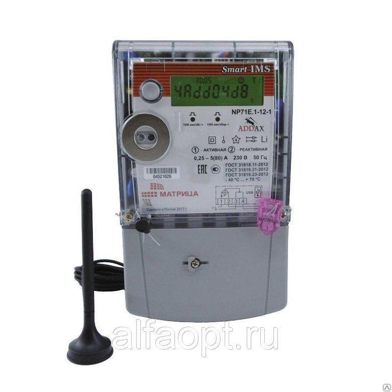 Счетчик электроэнергии Матрица NP 71E.1-12-1