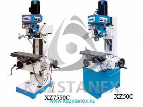 Купить Сверлильно-фрезерные станки XZ7550C,XZ50C