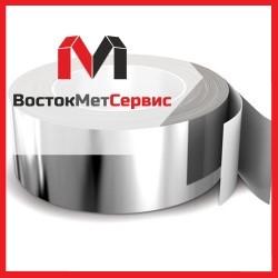 Купить Алюминиевая лента фольга АД31т, АМГ, Д16, А5М, Ад0-5