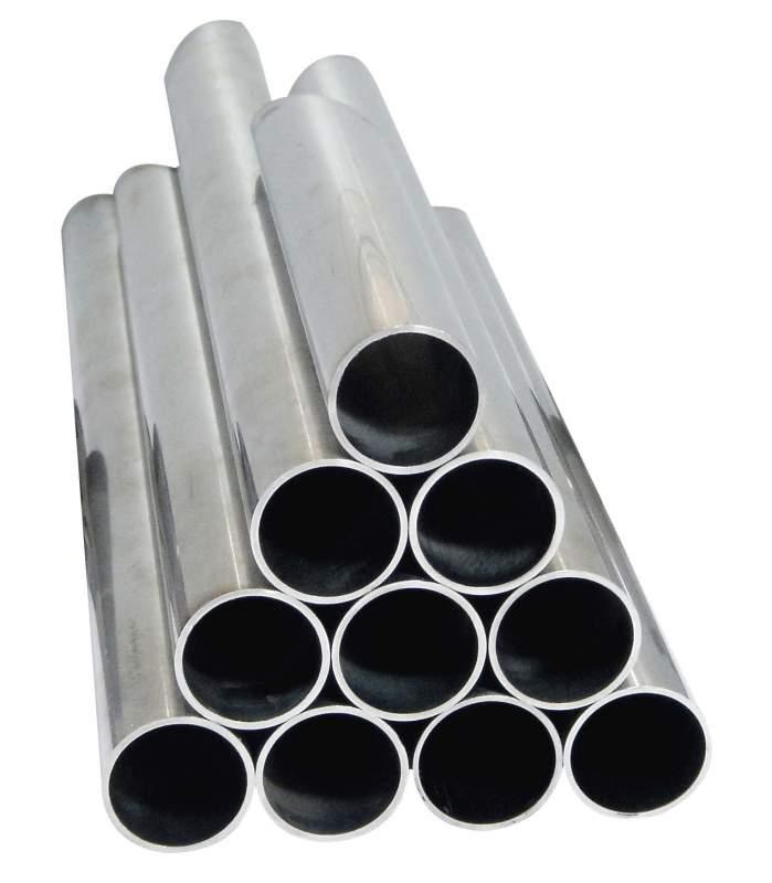Купить Трубы и трубки из алюминия