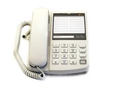Купить Телефонные аппараты GS-472 L