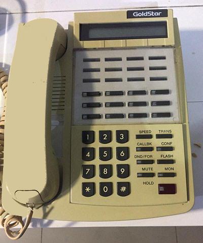 Купить Телефонные аппараты GSX/E 8