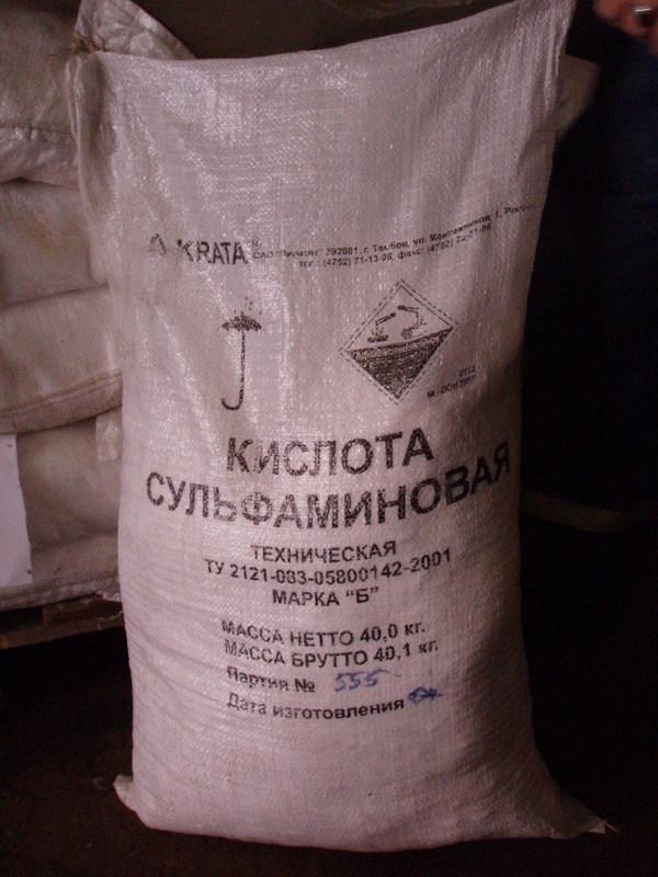 Купить Сульфаминовая кислота в Казахстане