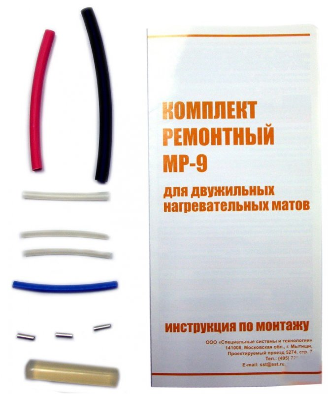 Buy Accessories for underfloor heating