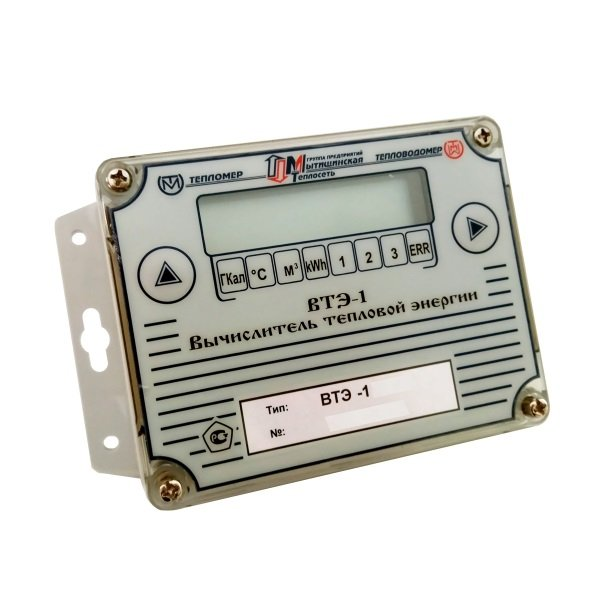 Вычислитель тепловой энергии Тепловодомер ВТЭ-1 П 140М