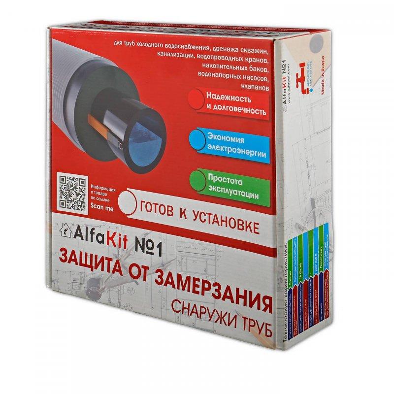 Комплект саморегулирующегося кабеля AlfaKit №1 16-2-1