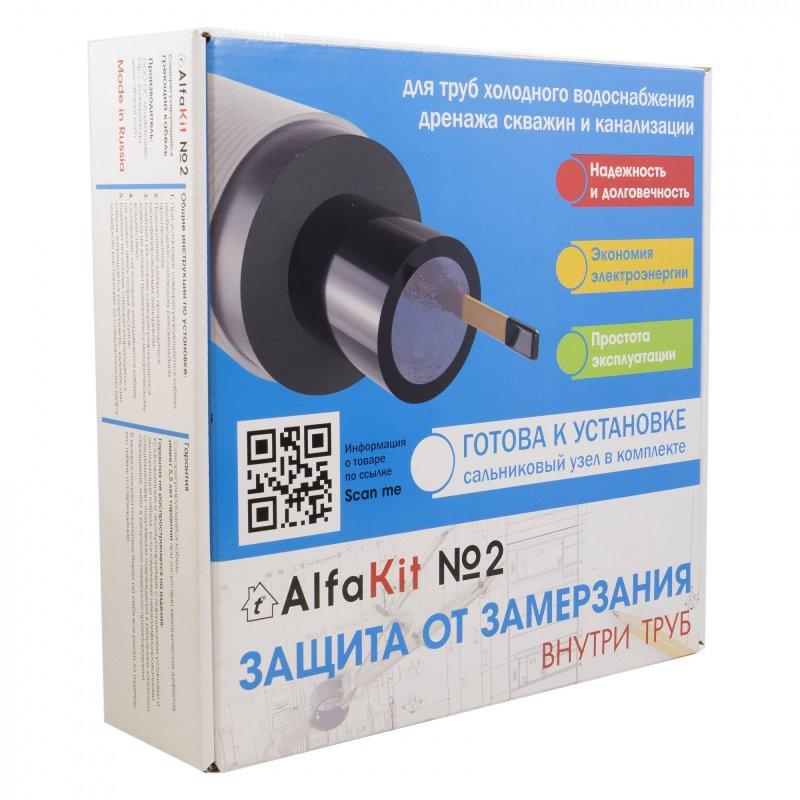 Купить Комплект саморегулирующегося кабеля AlfaKit №2 16-2-1