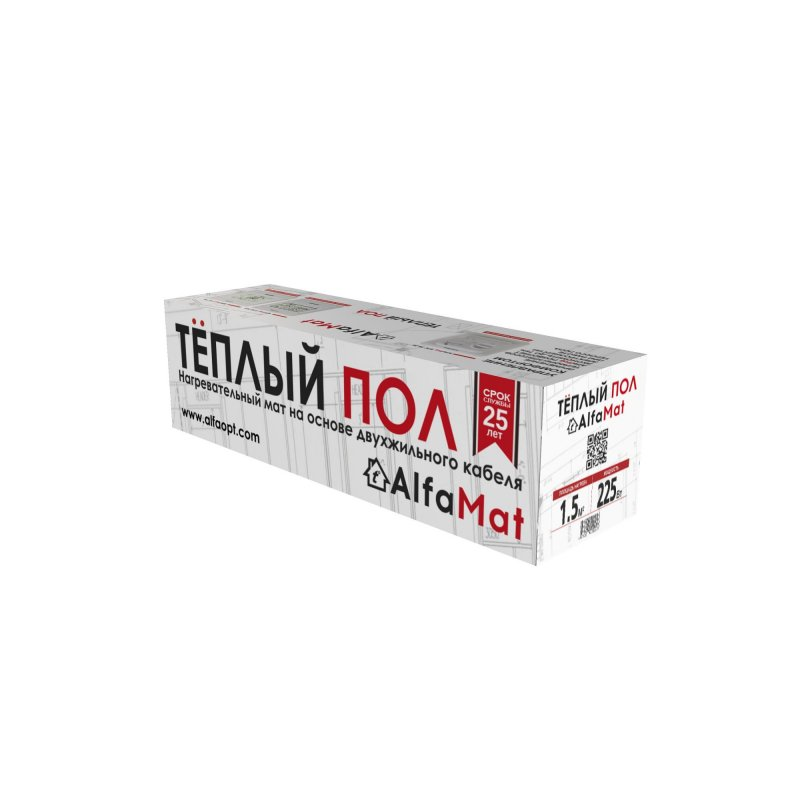Мат нагревательный AlfaMat-150 (1,5 м²)