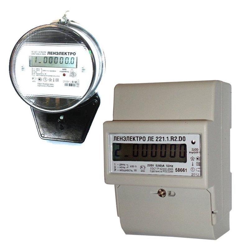 Счетчик электричества ЛЕ 221.1