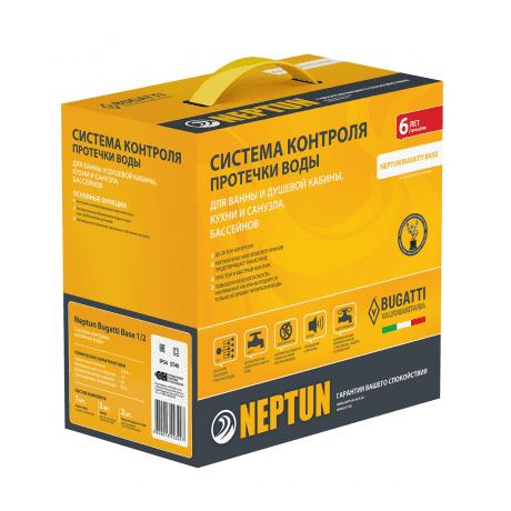 Система Neptun Bugatti Base 3/4