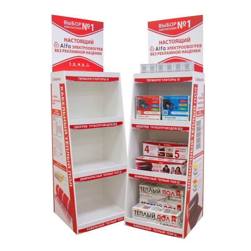 Buy Informational stands