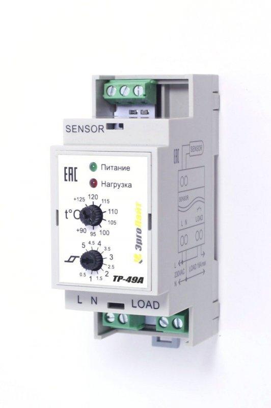 Купить Терморегулятор ТР-49А (+90°С …+125°С, гист. 0,5…5°С)