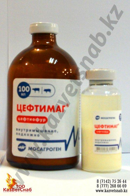 Buy Цефтимаг®-semi-synthetic tsefalosporinovy antibiotic of the third generation