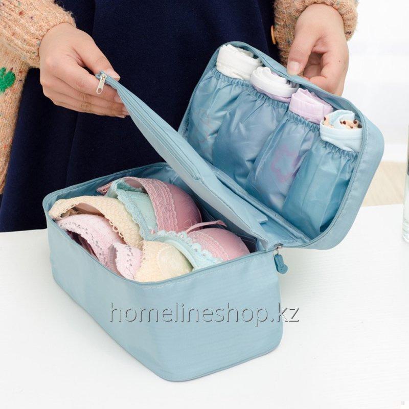 Купить Дорожная сумка для нижнего белья 6 отделений голубая