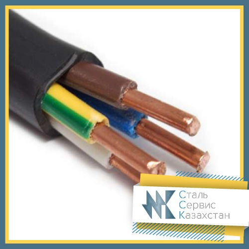 Buy Cable control